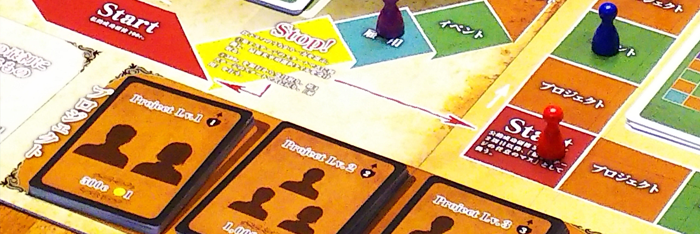 【公式ボードゲーム】7つの習慣を体験したい